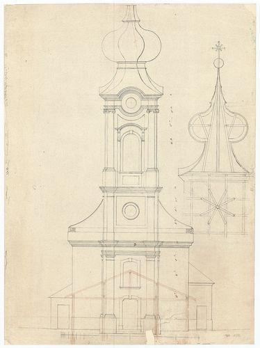 Római katolikus templom és plébánia. Főhomlokzat és a torony... [HU BFL - XV.17.f.331.b - 4/13]