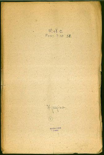 HU MNL OL E 156 - a. - Fasc. 007. - No. 058.