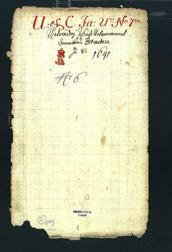 HU MNL OL E 156 - a. - Fasc. 021. - No. 007.