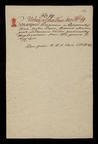HU MNL OL E 156 - a. - Fasc. 147. - No. 019.