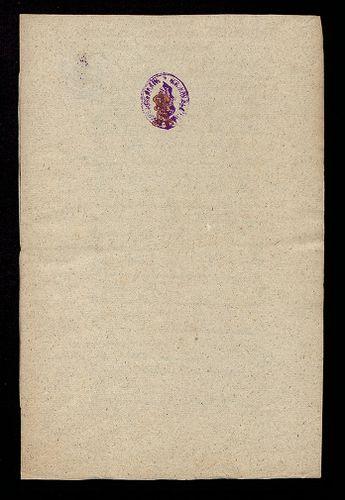 HU MNL OL E 156 - a. - Fasc. 153. - No. 018.