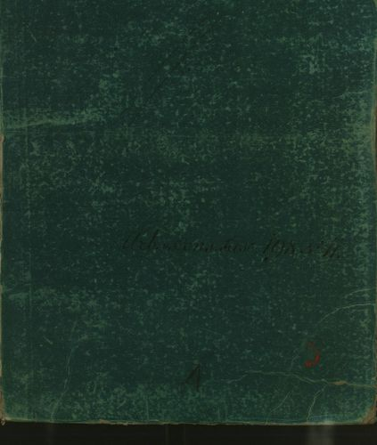 HU MNL OL E 156 - a. - Fasc. 198. - No. 011.