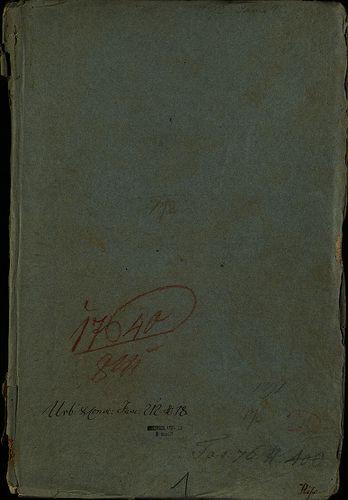 HU MNL OL E 156 - a. - Fasc. 212. - No. 018.